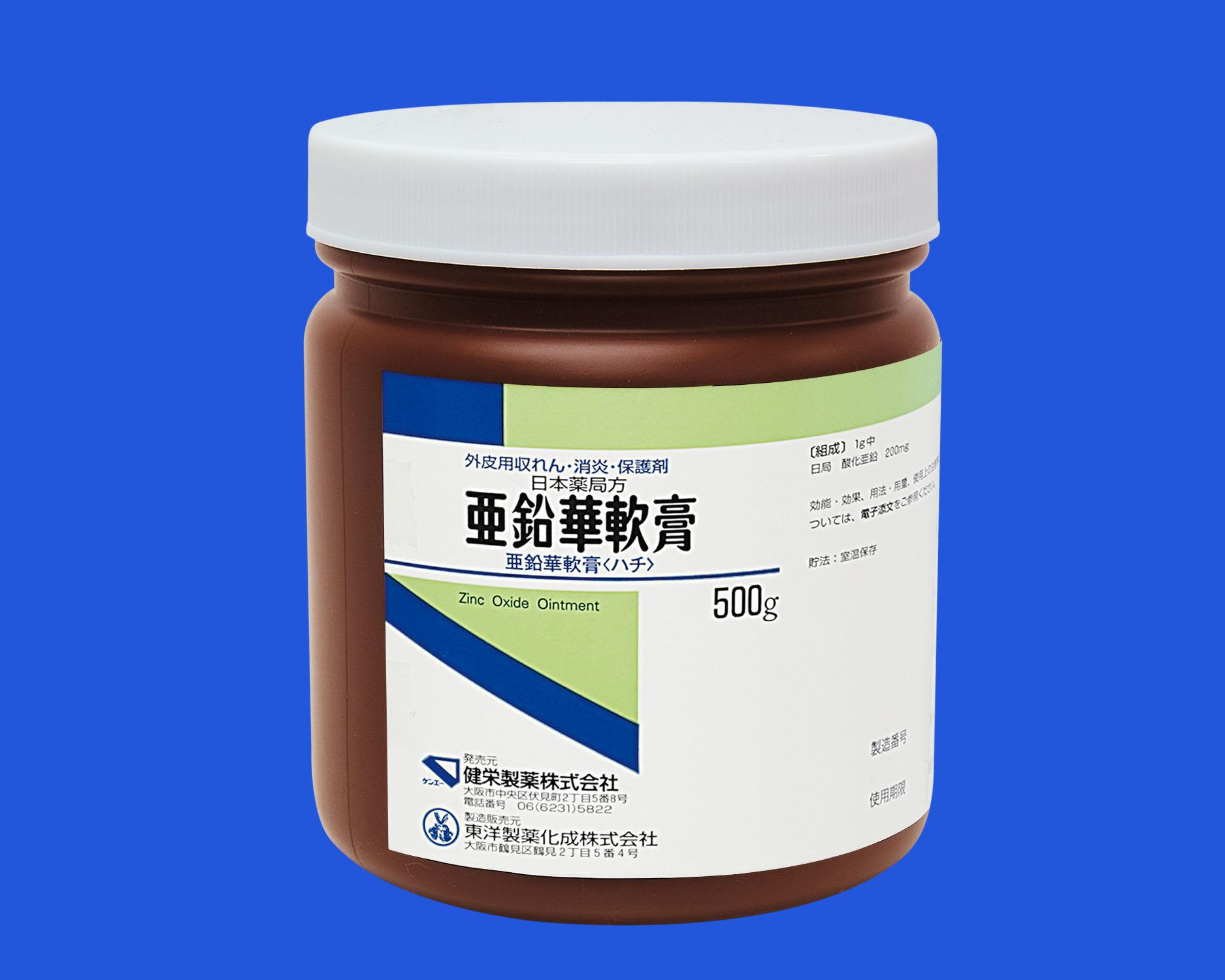 軟膏 亜鉛 市販 化