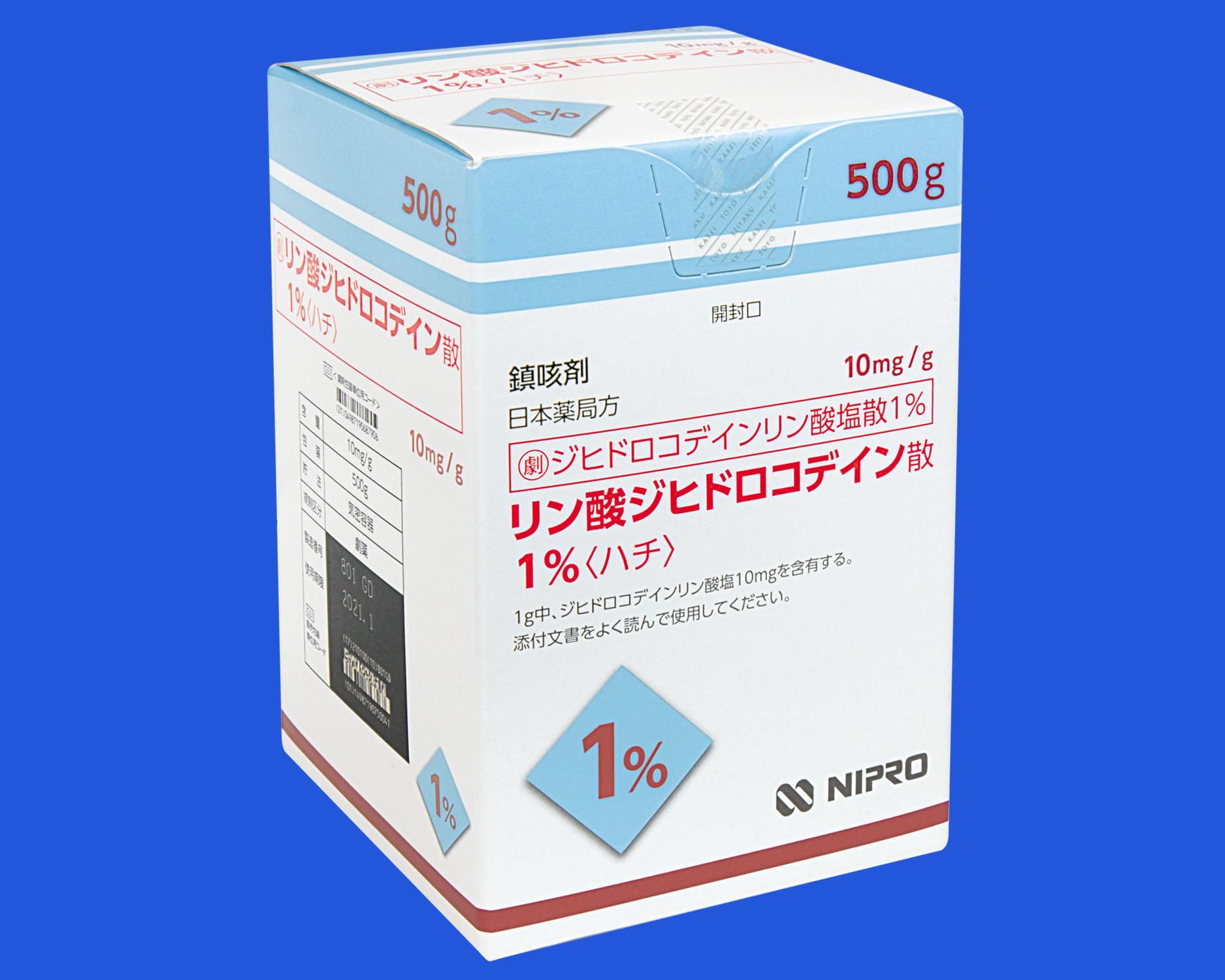 リン ファン 塩 メモル ジ 酸